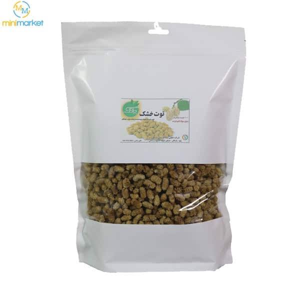 توت سفید خشک بدون هسته توت اصفهانی – 1 کیلوگرم