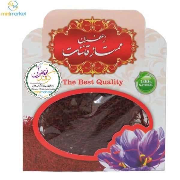 زعفران سرگل صادراتی – نیم مثقال
